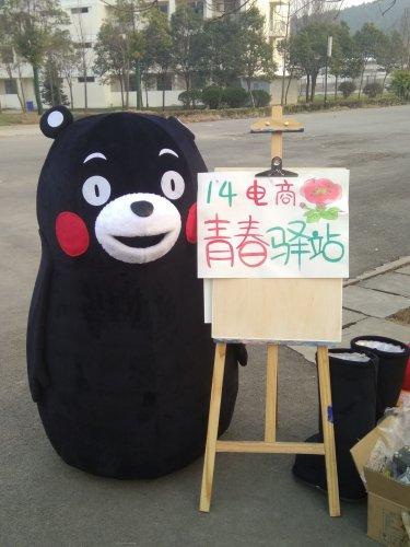 """""""青春驿站"""""""