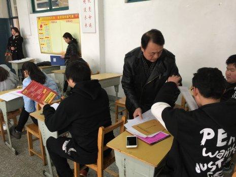 公共教学部实习招聘会取得圆满成功
