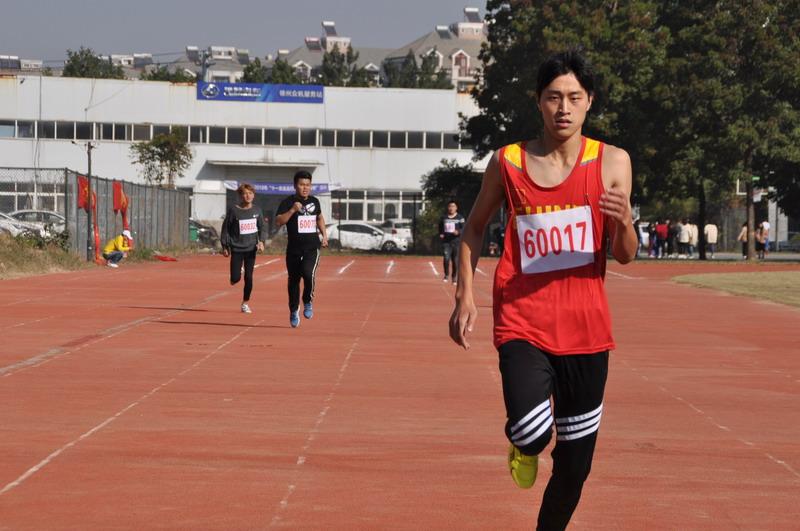 徐州开放大学第一届田径运动会暨教职工趣味运动胜利闭幕