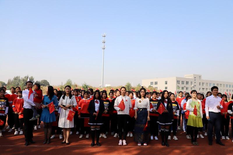 第二届校田径运动会暨教职工趣味运动会隆重举行