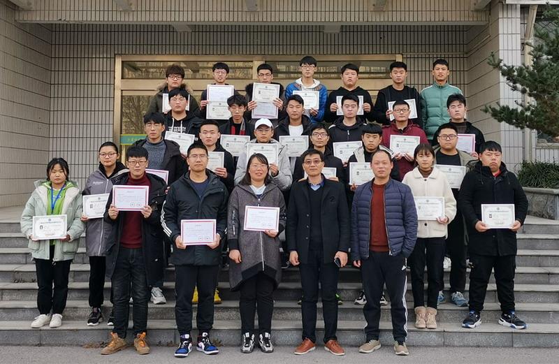 喜报:我校师生在第八届全国高等院校建筑软件技能认证大赛中获奖
