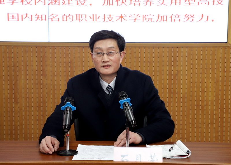 市委宣讲团成员、市政府副秘书长丁广州来我校宣讲党的十九届五中全会精神
