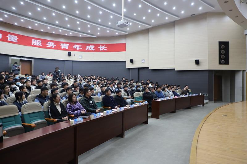 让马克思主义成为青春的鲜亮底色——我校举行2020年青马工程培训班暨江苏省青年学习社创建推进会