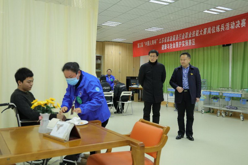 第三届江苏省家政服务行业职业技能大赛岗位练兵活动决赛在我校隆重举行