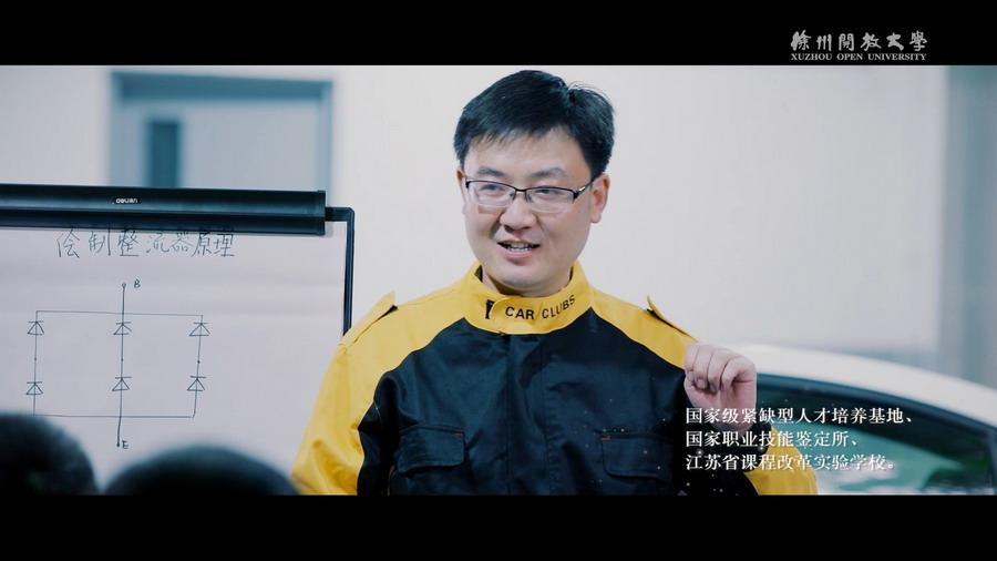 喜报:王彬老师勇夺2021年江苏省职业学校技能大赛汽车技术项目金牌