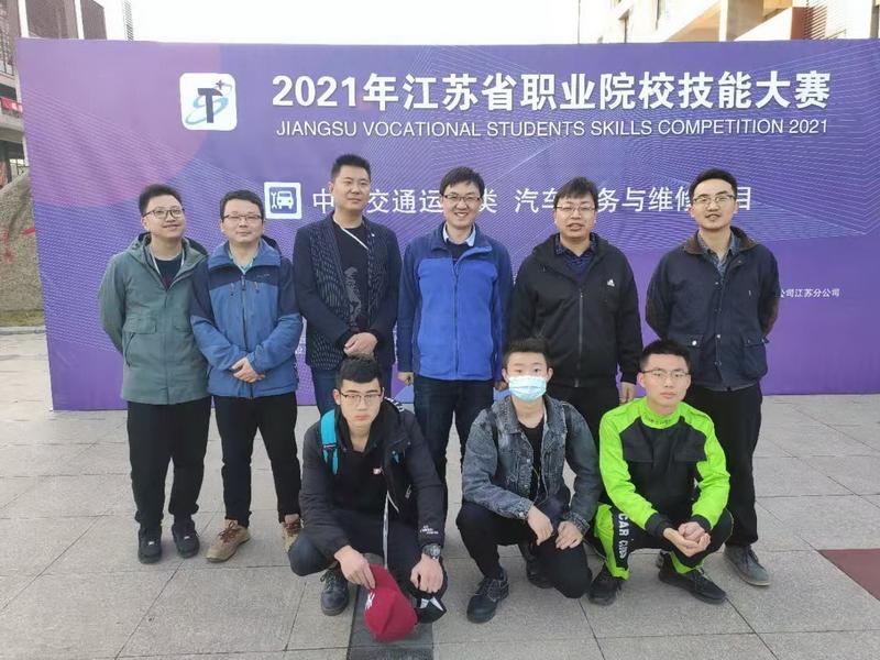喜报:我校师生在2021年江苏省职业学校技能大赛中再创佳绩