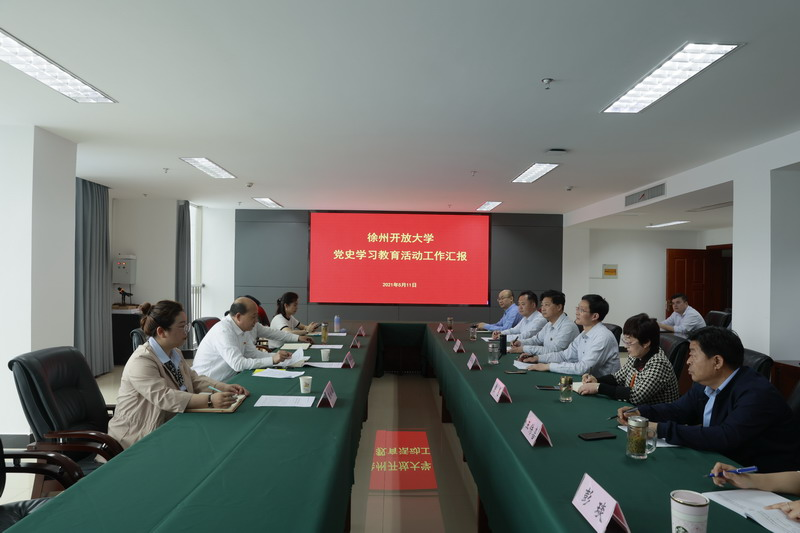 徐州市委党史学习app第十一巡回指导组到乐虎指导党史学习app工作