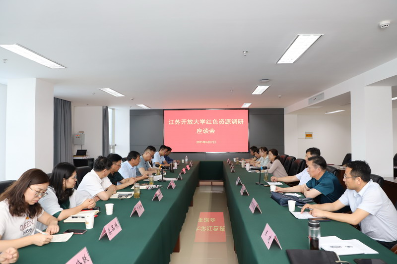 红色研学——江苏开放大学党委常委、副校长张益彬来徐开展红色学问调研