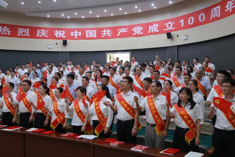4166com金沙庆祝中国共产党成立100周年暨表彰大会召开