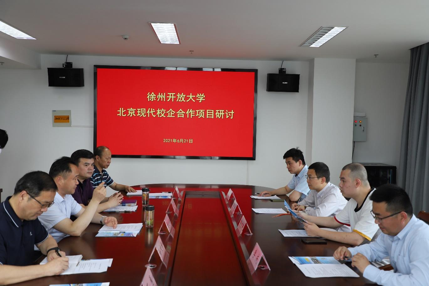 北京现代校企合作项目经理黄文轩一行来校洽谈