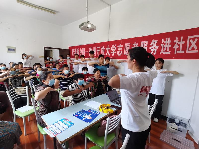 发挥高校专业优势,共建康养战略平台——<strong>澳门新葡11599</strong>康养志愿者服务进社区