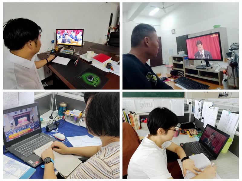 <strong>澳门新葡11599</strong>组织收听收看庄兆林同志在中国共产党徐州市第十三次代表大会上的报告